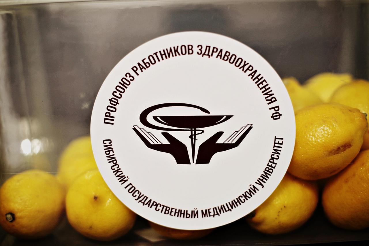 Профком сотрудников СибГМУ провёл в корпусах акцию «Укрепляй иммунитет»